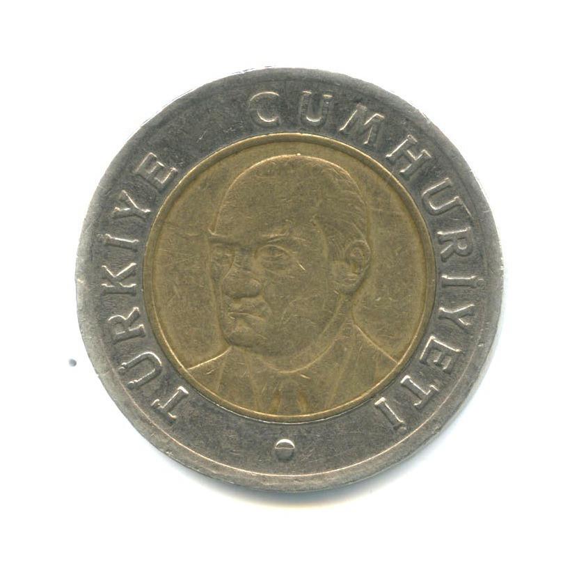 1 новая лира 2005 года (Турция)
