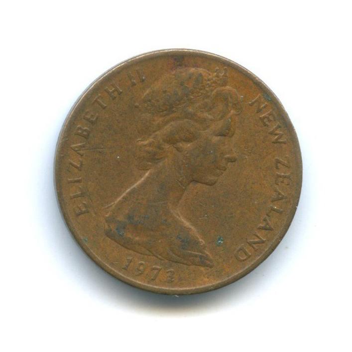 2 цента 1973 года (Новая Зеландия)