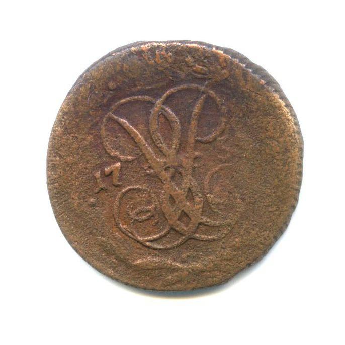 Денга (1/2 копейки) 175? (Российская Империя)
