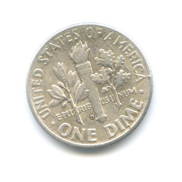10 центов (дайм) 1963 года D (США)