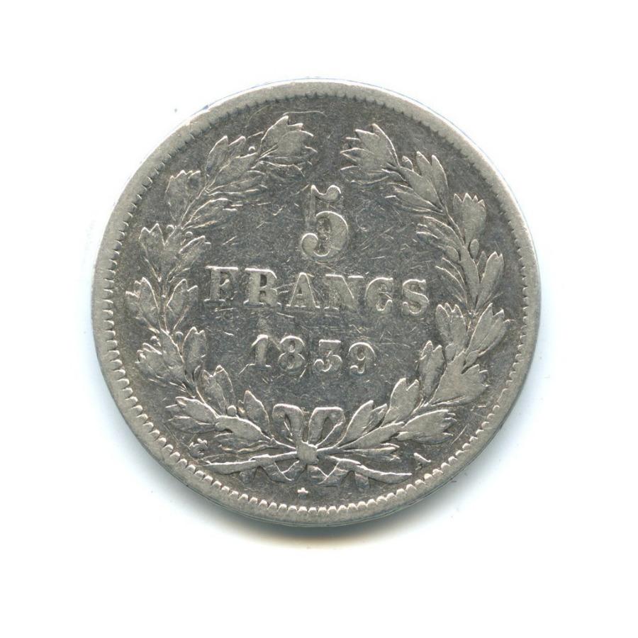 5 франков - Луи-Филипп I 1839 года (Франция)
