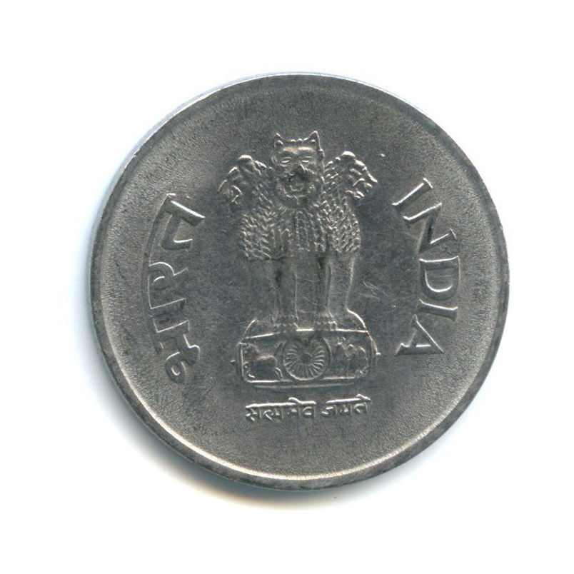 1 рупия 2003 года * (Индия)