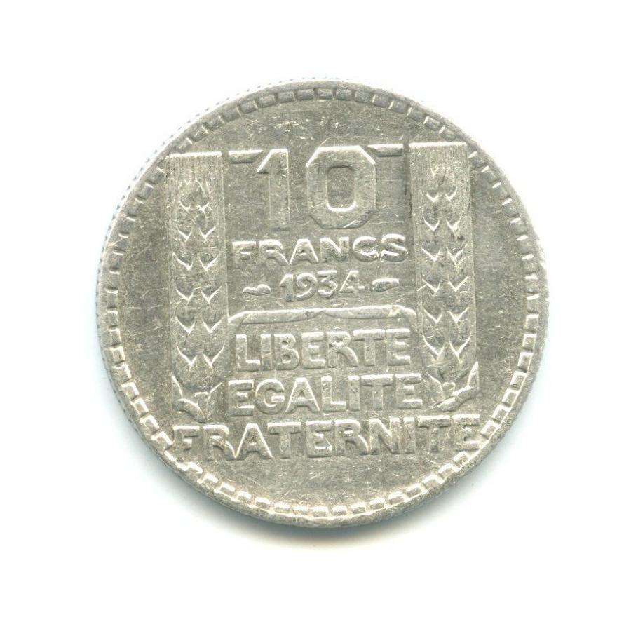 10 франков 1934 года (Франция)
