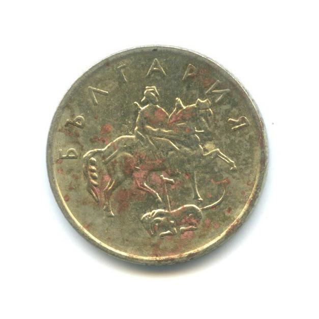 10 стотинок 1999 года (Болгария)
