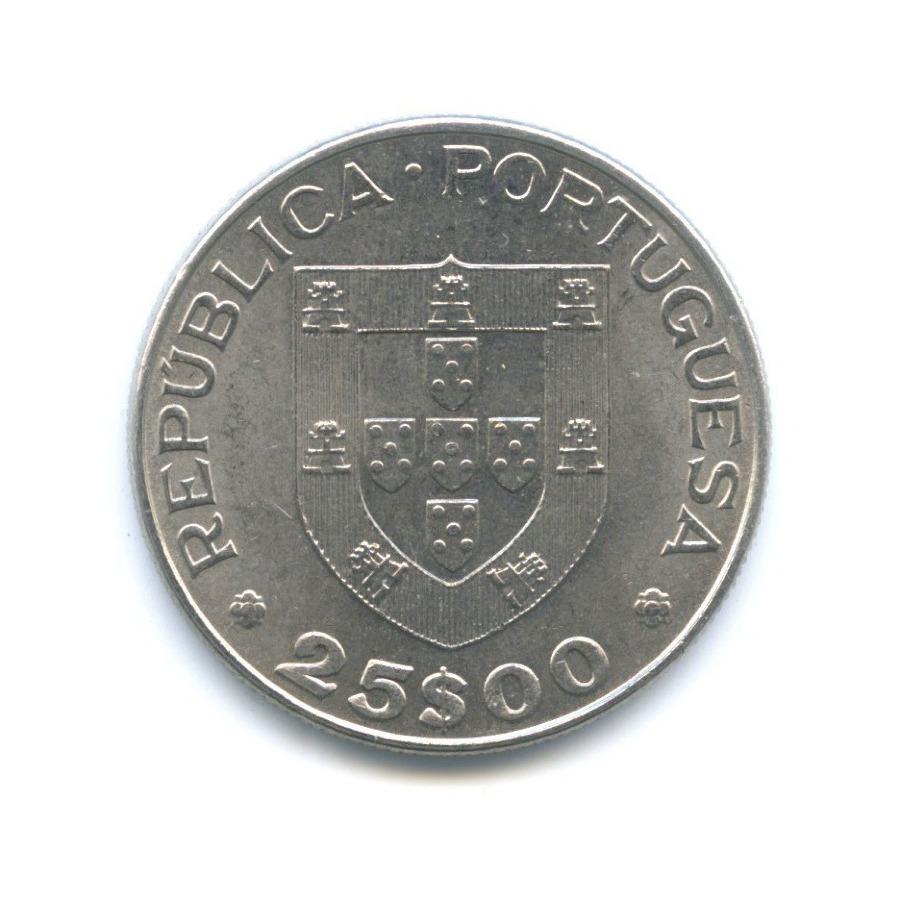 25 эскудо — Международный год инвалидов 1984 года (Португалия)