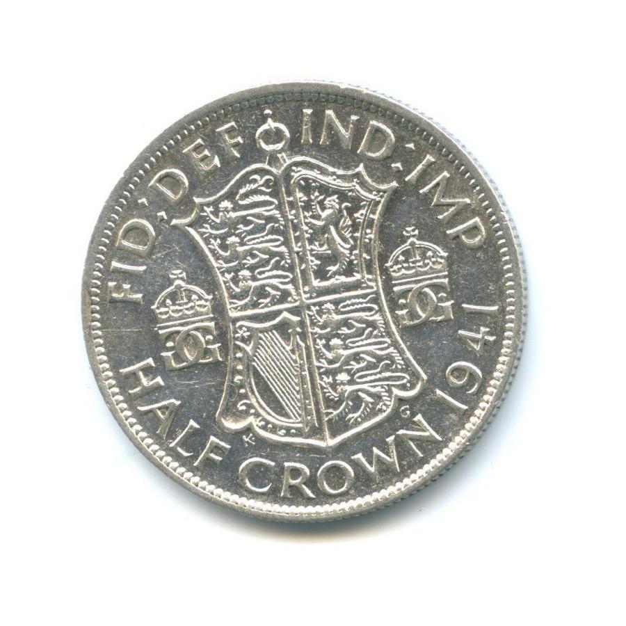 ½ кроны 1941 года (Великобритания)