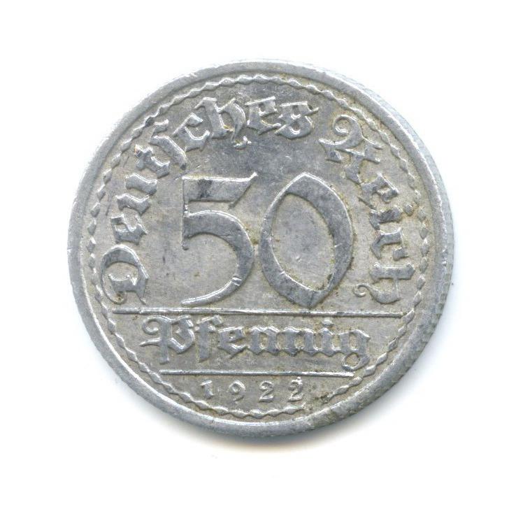 50 пфеннигов 1922 года G (Германия)