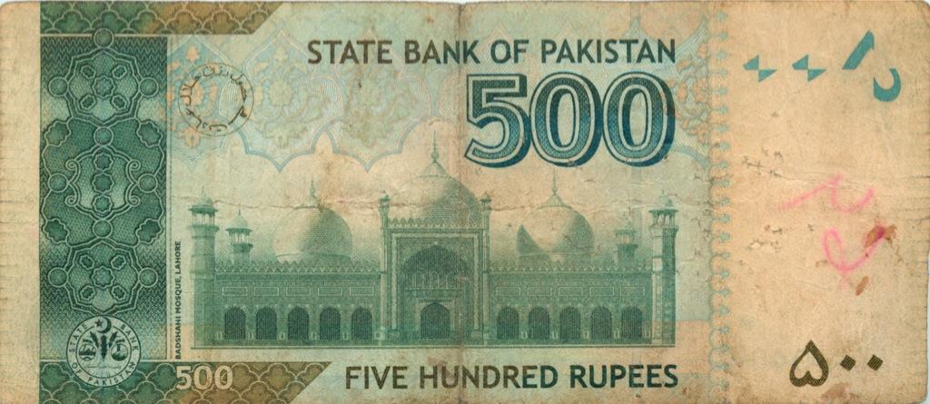 500 рупий (Пакистан) 2012 года (Панама)