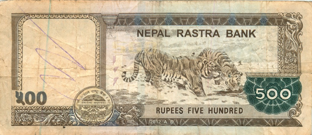 500 рупий (Непал) 2012 года