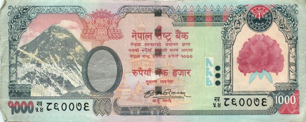 1000 рупий (Непал)