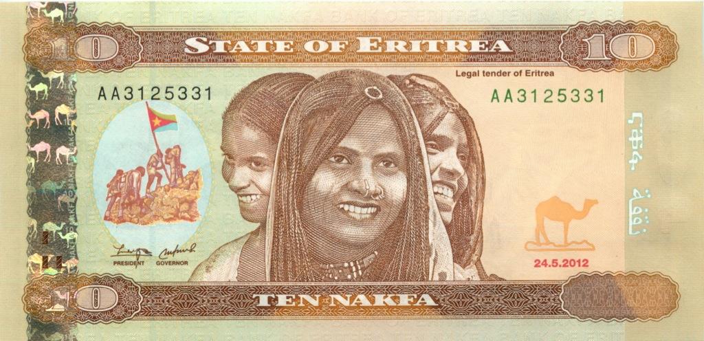 10 накфа - Эритрея 2012 года