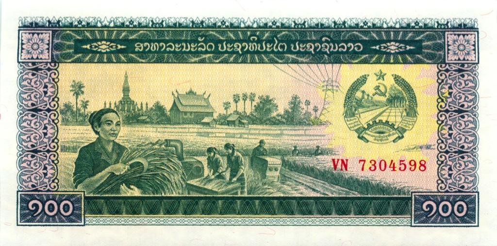100 кипов (Лаос)