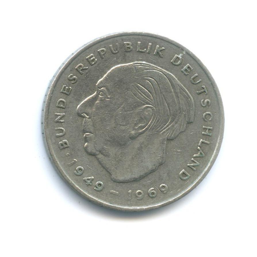 2 марки — Теодор Хойс, 20 лет Федеративной Республике (1949-1969) 1974 года D (Германия)