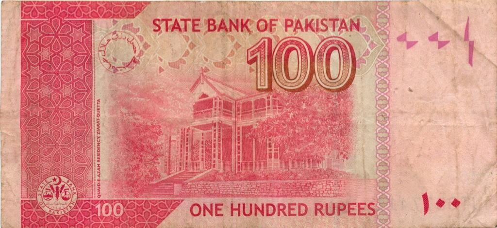 100 рупий (Пакистан) 2014 года