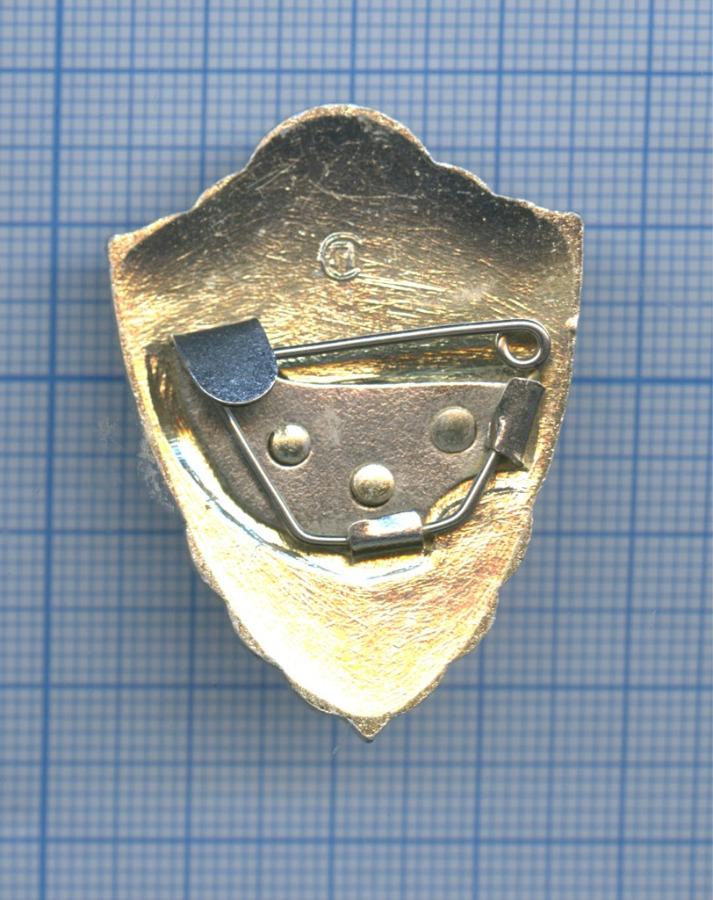 Знак нагрудный «Классность - 3-й класс» (СССР)