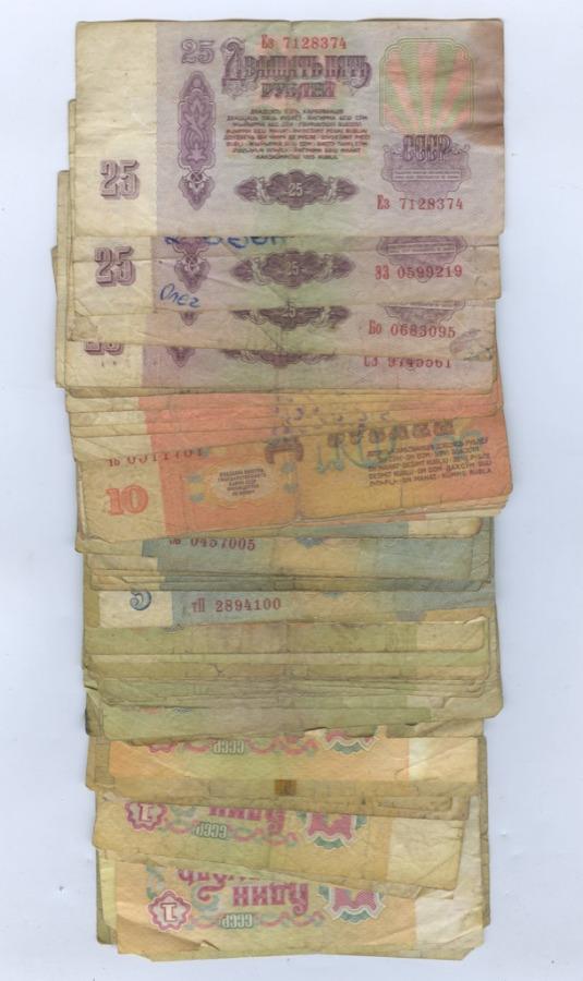 Набор банкнот (72 шт.) 1961 года (СССР)