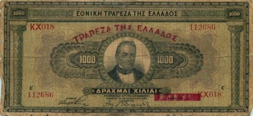 1000 драхм 1926 года (Греция)