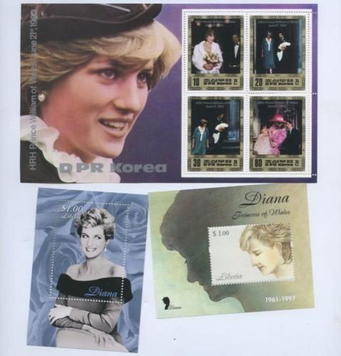 Набор почтовых марок «Принцесса Диана» (Либерия, КНДР)