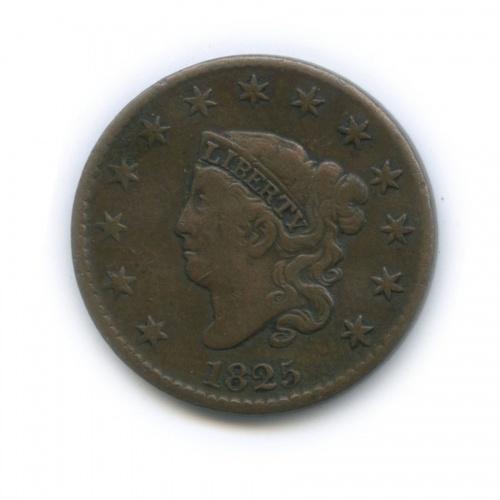 1 цент 1825 года (США)