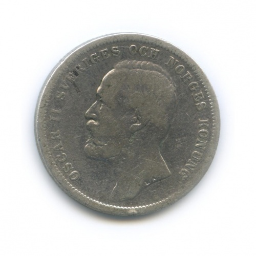 1 крона - Оскар II 1890 года (Швеция)