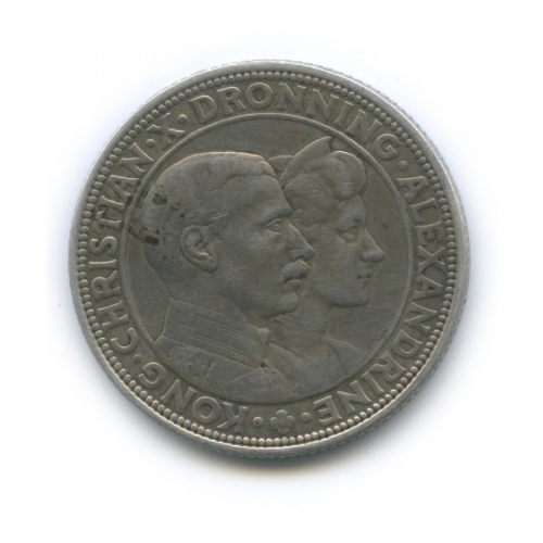 2 кроны — Серебряная годовщина свадьбы 1923 года (Дания)