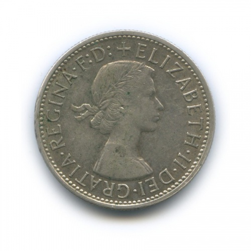 2 шиллинга (флорин) 1958 года (Австралия)