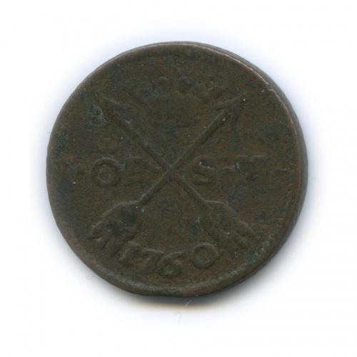 1 эре 1760 года (Швеция)