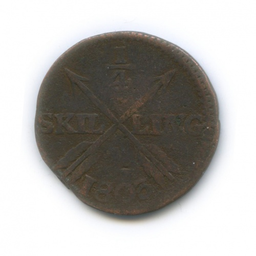 1/4 скиллинга 1803 года (Швеция)