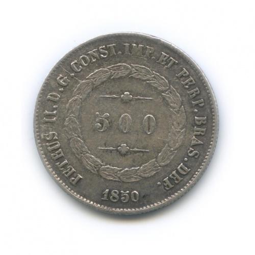 500 рейс 1850 года (Бразилия)