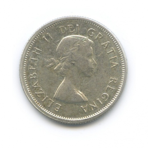 25 центов (квотер) 1962 года (Канада)