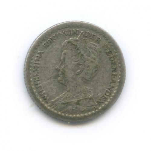 10 центов 1914 года (Нидерланды)