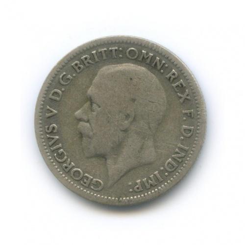 6 пенсов 1933 года (Великобритания)