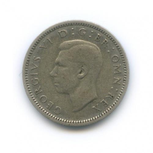 6 пенсов 1940 года (Великобритания)