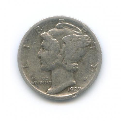 10 центов (дайм) 1929 года (США)