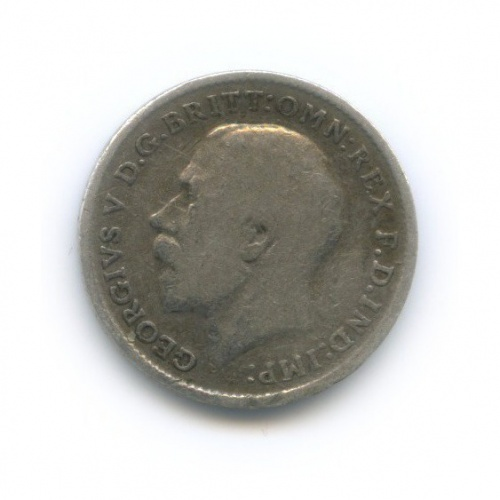 3 пенса 1912 года (Великобритания)