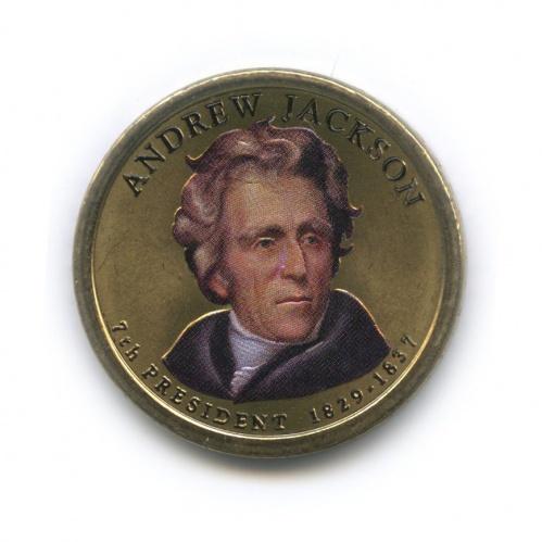 1 доллар — 7-ой Президент США - Эндрю Джексон (1829-1837), цветная эмаль 2008 года P (США)