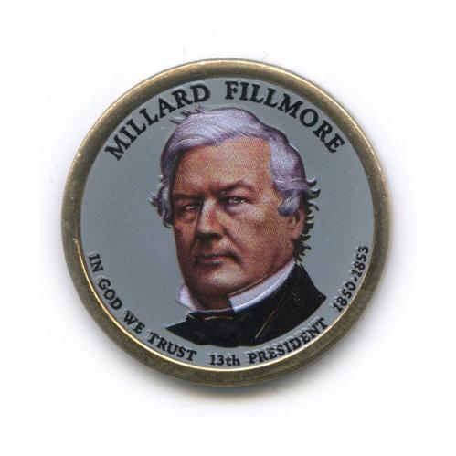 1 доллар — 13-ый Президент США - Миллард Филлмор (1850-1853), цветная эмаль 2010 года P (США)
