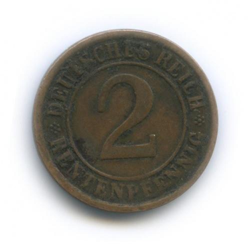 2 рентенпфеннига 1924 года E (Германия)