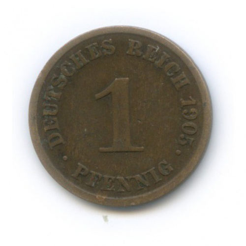 1 пфенниг 1905 года J (Германия)