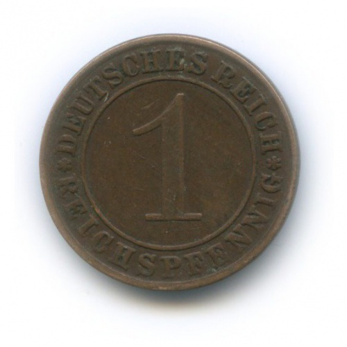 1 рейхспфенниг 1929 года A (Германия)
