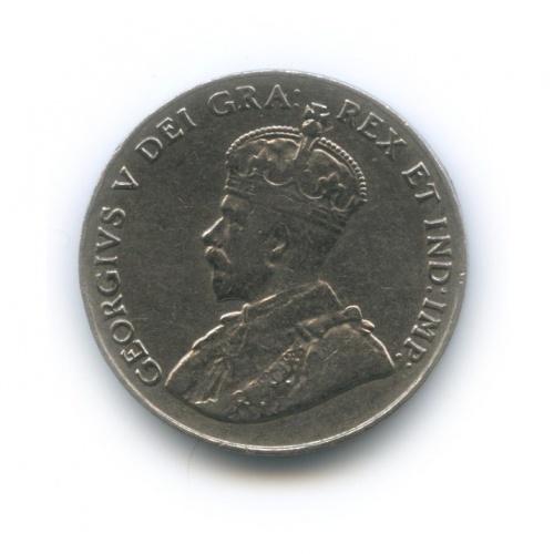 5 центов 1927 года (Канада)