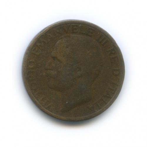 10 чентезимо 1922 года (Италия)