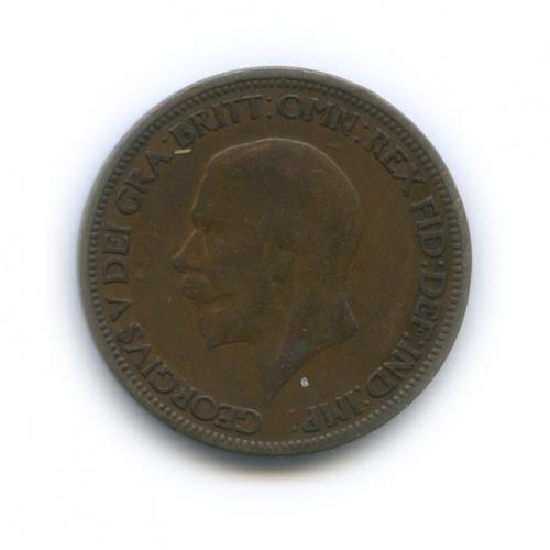 ½ пенни 1928 года (Великобритания)