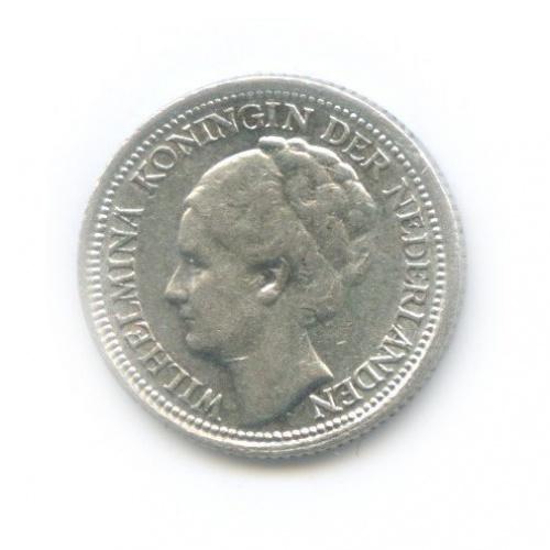 10 центов 1938 года (Нидерланды)