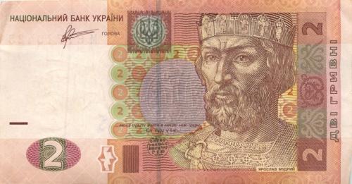 2 гривны 2011 года (Украина)