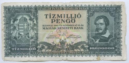 10 миллионов пенгё 1945 года (Венгрия)
