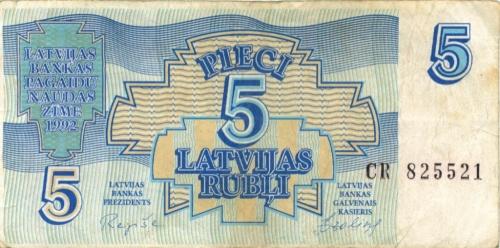 5 рублей 1992 года (Латвия)