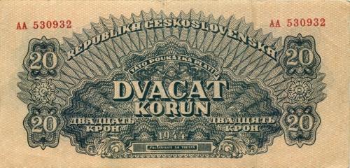 20 крон 1944 года (Чехословакия)