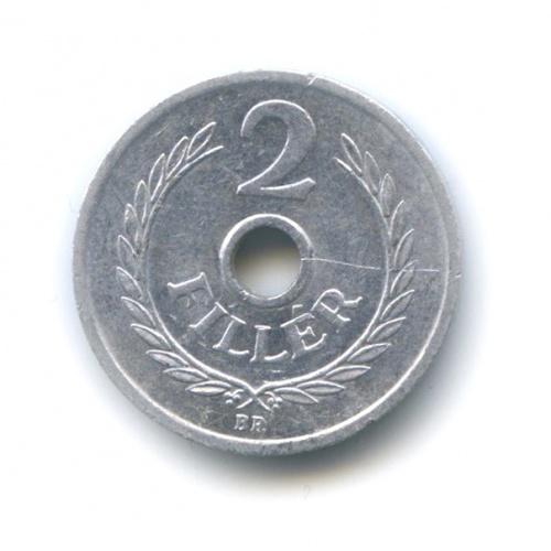 2 филлера 1963 года (Венгрия)
