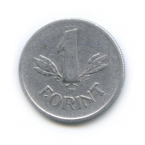 1 форинт 1950 года (Венгрия)